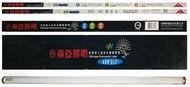 【文具通】東亞照明 省電型 三波長 光觸媒 燈管 傳統燈具可用 FL40TC/18 40W 整箱 10支入 晝光色 長1198cm I6010232
