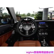 現貨 三菱 Mitsubishi 碳纖維方向盤套 lancerfortis coltplus outlander 方向盤