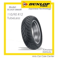 110/90 R12 TUBELESS DUNLOP MOTORCYCLE TIRE