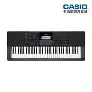 【CASIO 卡西歐】原廠直營61鍵電子琴(CT-X700)