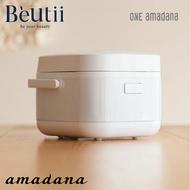 ONE amadana 3人份智能料理電子鍋 STCR-0103 極簡 電鍋 飯鍋