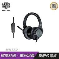 Cooler Master 酷碼 MH752 電競耳機 耳罩式 /40mm/7.1聲道/3.5mm/線控/可旋轉耳罩/絨毛緩衝材質/可拆式耳機線與麥克風/2年保/ PCHOT/酷媽