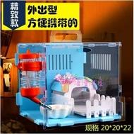 倉鼠籠 倉鼠透明籠子亞力克小寵籠小號布丁銀狐塑料籠手提籠飼養盒T