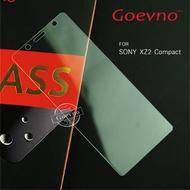 Goevno SONY Xperia XZ2 Compact 玻璃貼