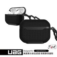 UAG AirPods Pro 軍用款 耐衝擊保護殼 適用 Airpods 1 2 保護殼 保護套 Apple藍牙耳機套