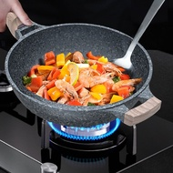 ♕☼Antibacterial rock maifan stone non-stick wok pan, household induction cooker, gas stove, universal uncoated