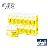 唯潔雅潔淨妙用抽取式衛生紙(150抽x14包x6袋)/箱