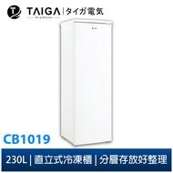 【日本TAIGA】230L直立式冷凍櫃 CB1019