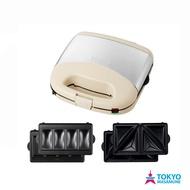 日本 Vitantonio鬆餅機-象牙白(限定版小v鬆餅機) VWH-32B 日本代購商品