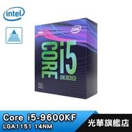 【Intel 英特爾】 Core i5-9600KF 無內顯 處理器 6C 6T 6核 6緒 1151 腳位