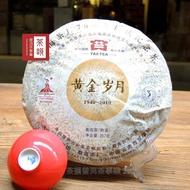 【茶韻普洱茶】2010年 大益 黃金歲月 1940~2010 勐海茶廠70週年紀念茶 熟茶 357g