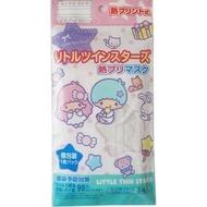 【日本進口】小天使 兒童口罩 6枚/2包 0-15歲使用(嬰兒口罩/小孩口罩/幼幼口罩/時尚舒適好呼吸)