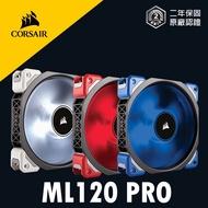 海盜船 CORSAIR ML120 PRO LED 12公分風扇 藍光 紅光 白光 官方授權旗艦店