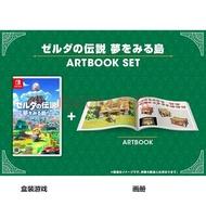 任天堂(Nintendo) Switch NS 游戏主机掌机游戏 Switch游戏卡 塞尔达传说 织梦岛 限定版