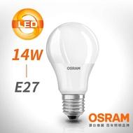 【Osram 歐司朗】14W E27燈座 LED高效能燈泡(廣角/全電壓)