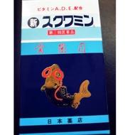日本藥店 骨齒目 120顆。日本保健食品。全新