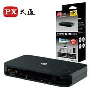 ✨66金夏趴,滿額領卷折100✨PX大通 HD2-417 HDMI4進1出切換器 4K紅外線遙控【Sound Amazing】