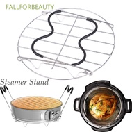FALLFORBEAUTY Heating Instant Pot Pressure Cooker Cookware Steamer Stand