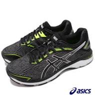 Asics 慢跑鞋 GT-2000 7 Twist 男鞋 1011A607001