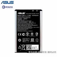 ASUS Zenfone 2 Laser ZE601KL 6吋 Z011D 原廠電池/【C11P1501】/3000mAh
