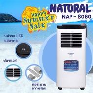Happy Summer NATURAL แอร์เคลื่อนที่ 6000 BTU เย็นสุดขั่ว รุ่น NAP-8060