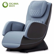 OGAWA home electric multi-functional automatic massage chair selection recommended Yue sofa OG-5518 Stone Blue