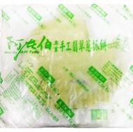 【玉記】阿在伯手工翡翠蔥抓餅-10片裝