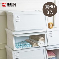 【日本天馬】河馬口MONO純白系前掀滑蓋收納箱-寬60CM-3入(收納 整理 塑膠 儲物 儲納 衣物)