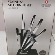 MONCROSS刀具組