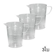 สินค้าแม่และเด็ก  Measure Cup ถ้วยตวง ขนาด 100 ml จำนวน 3 ชิ้น เครื่องชงกาแฟ ถ้วยทวง เครื่องปั่นฟองนม เครื่องบดกาแฟ ขวดทำวิปครีม ช้อนตวง