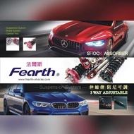 【日奈國際車業】06~11 Camry XV40 法爾斯Fearth避震器 高低軟硬可調