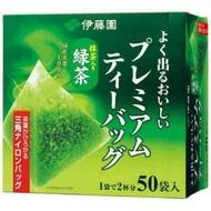 綠茶三角茶包 日本代購 伊藤園綠茶立體三角茶包50包/盒 預購中