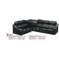 香榭二手家具*全新精品 黑色透氣皮製L型沙發組102-KTV沙發-皮沙發-客廳沙發-辦公沙發-洽談椅-餐廳沙發-沙發椅