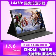 15.6 Inch HDMI HD Portable Monitor 144HZ Gaming Games Split Screen Home Office External Monitor