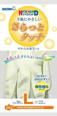 日本SHOWA絨裡絲滑加厚手套1入 (綠色/橘色)