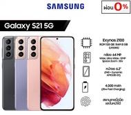 🔥Samsung Galaxy S21 (5G)Ram 8 GB Rom 128/256 GB มือถือ สมาร์ทโฟน ประกันศูนย์ 1 ปี ผ่อน 0% ผ่อนเฉพาะบัตรเครดิดที่ร่วมรายการเท่านั้น 🔥