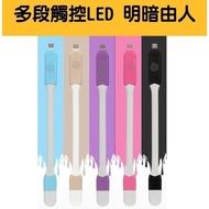 【高球數位】可調明暗 觸控USB LED 觸控燈 停電 觸控LED燈 小米燈 隨身燈 觸控USB燈 小米風扇