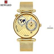 REWARD新款62002男錶 雙機芯手錶 日歷手錶 防水網帶錶 商務男錶#潮人館
