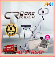 Zero Core Rider Professional Fitness Exercise Bike Home Gym Fitness Spinning Bicycle Cycling Basikal Gym