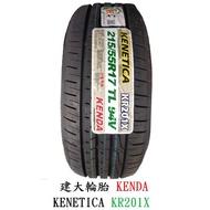 宏進輪胎205/60/16建大輪胎KR201X優惠特價中 215/60/16建大輪胎KR201X優惠特價中