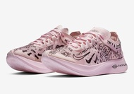 【C.M】Nathan Bell x Nike Zoom Fly SP FAST AT5242-100 粉紅 塗鴉