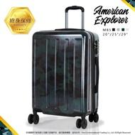 美國探險家 29吋 行李箱 輕量 旅行箱 霧面迷彩 海關密碼鎖 終身保修 雙排靜音輪 拉桿箱 M85 (綠迷彩)