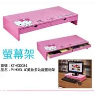 優惠價~正版 木製 Hello Kitty 電腦螢幕架  限用貨運寄,無貨到付款 【晶品生活廣場】KT-630034