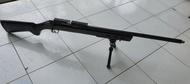 senapan angin remington 700 pesanan calup