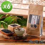 【御復珍】黑米黑豆茶6袋組(20包/袋)
