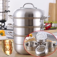 ❒✹✧304 stainless steel steamer layer three 2 3 layers of thickening after 28/30/32/34 cm bottom boiler saucepan