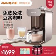 นมถั่วเหลือง Joyoung ไม่ล้างด้วยมือครัวเรือนผนังตัดเครื่อง,เครื่องชงกาแฟ,ซักผ้า,ของแท้ Multi-Function ทำอาหาร,กรอง-K1