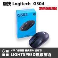 台灣公司貨 Logitech羅技 G304 LIGHTSPEED無線滑鼠
