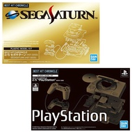 The Best Hit Personalized 2/5 Playstation Ps+sega Saturn Game Console
