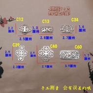 ✔☢✱玉手鐲修復修補銀配件翡翠手鐲斷裂粘合斷玉鐲鑲嵌包銀片裂紋修理